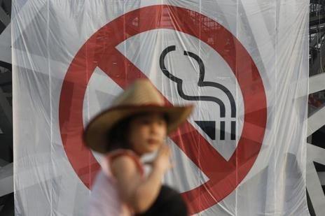 yuki北京禁煙令1