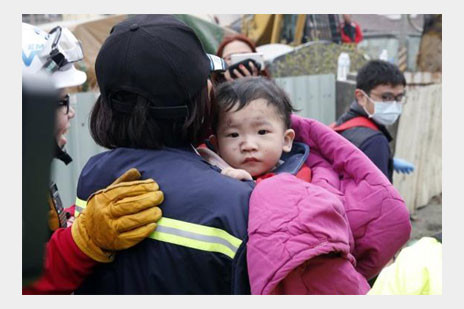 eva台湾地震1