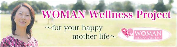 Saori kakurai WOMAN wellness project