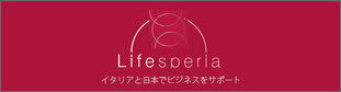 lifespreria_309