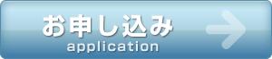 2018/5/26やまびこ小児科クリニック横地真樹先生勉強会ワクチン講座/ アレルギー講座 in 東京 :ワクチンイメージ