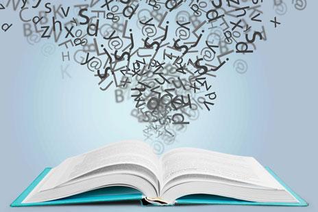 文字の習得は視覚からの刺激が大切
