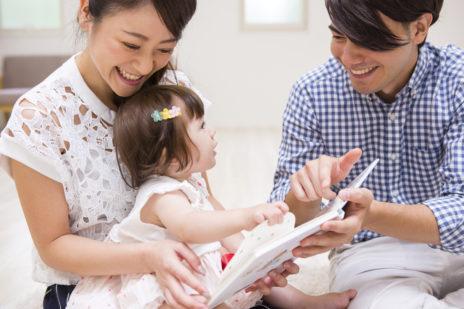 バイリンガルを持つ親が子どもの就学前までにしておきたいこと:語彙力